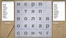 балда играть онлайн бесплатно на русском