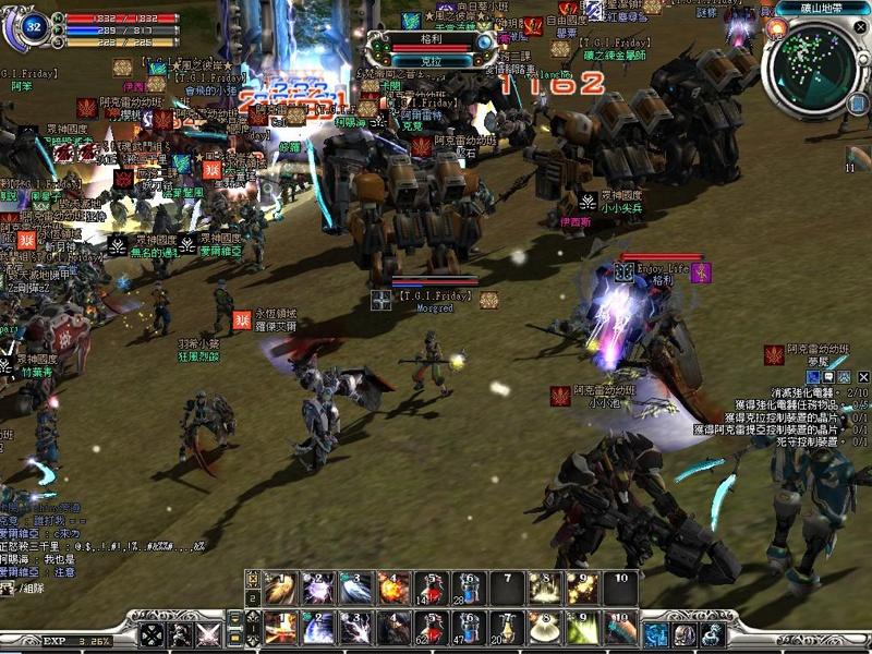 Rf Online Game Registration Play Rising Force Online
